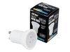 Żarówka LED line GU11 SMD 170-250V AC 3W 255lm 38° biała dzienna 4000K